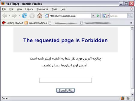 گوگل در ایران ف*لتر شد