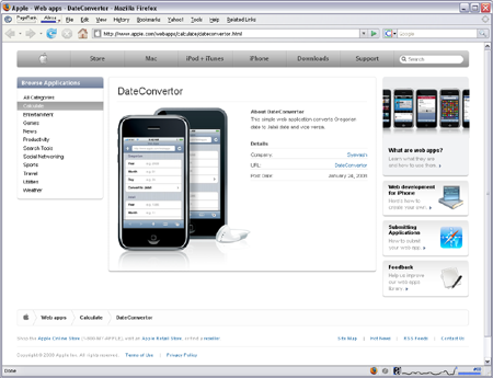 Screen shot of Apple for the first Iranian web application in iPhone